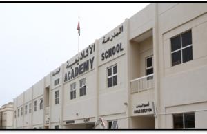 NEW ACADEMT SCHOOL